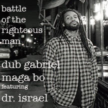 battle of the righteous man, by dub gabriel on OurStage