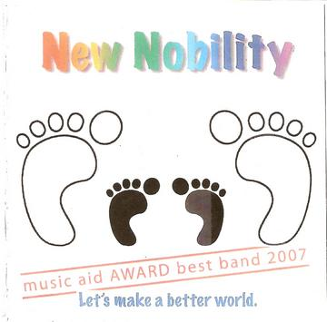 Let's Make a Better World, by NEW NOBILITY BAND on OurStage