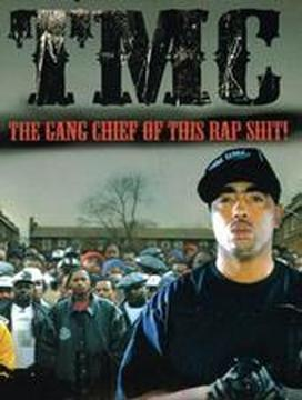 WIT ME OR AGAINST ME, by TMC THE GANGCHIEF OF RAP on OurStage