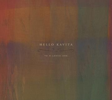Sunday (It's A Chrome Tide), by Hello Kavita on OurStage