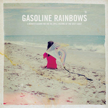 Gasoline Rainbows, by Amy Kuney on OurStage